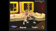 Бай Брадър 4 - Мартин и Георги
