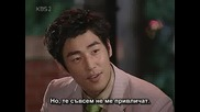 [ Bg Sub ] Full House - Епизод 8 - 3/3