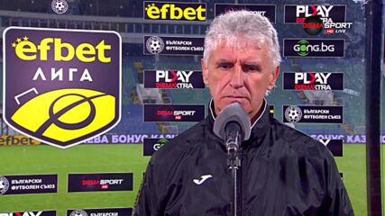 Иван Колев: Жалко, това бе най-добрият ни мач досега