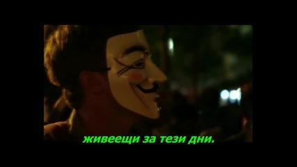 Trom 35 - React - Imagine - част 2