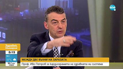 Иво Петров: Вирусът се задържа във фините прахови частици