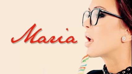 Мария - Завърти се и върви си ( Cd - Rip 2011 )