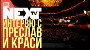 NEXTTV 026: Еспорт Гости: Интервю с Преслав и Краси