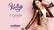 Kallys Mashup : Cambia( Ive Changed) - Audio ft. Maia Reficco