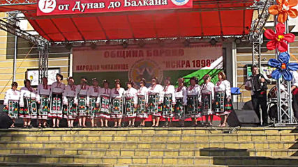 Фолклорен фестивал '' От Дунав до Балкана '' (Сезон XII - 2019 г.) 143