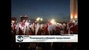 Двама убити по време на протести в Йемен