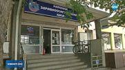 Съмнения за източване на НЗОК от болницата в Червен бряг