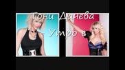 Toni Dacheva (*retro Mix *)
