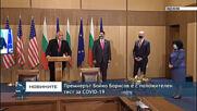Премиерът Бойко Борисов е с положителен тест за COVID-19