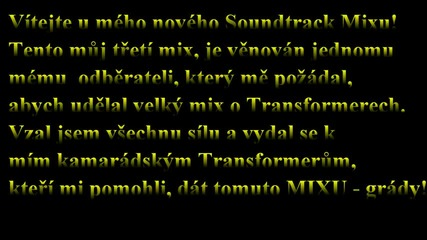"""Музиката на Стийв Джаблонски към трилогията """" Трансформърс """""""