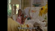 Грозната Бети Сезон 2х01 Част 1