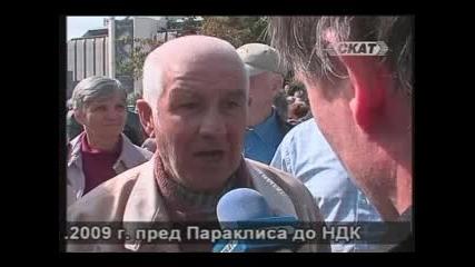 Безпомпромисно с Георги Жеков Тв Скат 13.09.2009 г. -1 част