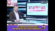 Луда Зрителка При Милен Цветков Говори За Царя И Сергей