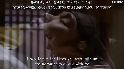 I'm Sorry, I Love You Ost ] Park Hyo Shin - Snow Flower