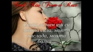 Seal - Kiss From A Rose + Превод