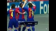 Ronaldiniho Messi Marques- Ku4ek