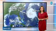 Прогноза за времето (12.09.2018 - централна емисия)