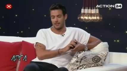 Kostas Martakis - Arga Interview, 2015 (full)