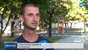 """Нови случаи на """"ужилени"""" от евтини почивки по Черноморието"""