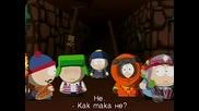 South Park /сезон 12 Еп.11/ Бг Субтитри