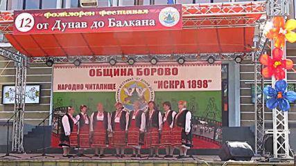 Фолклорен фестивал '' От Дунав до Балкана '' (Сезон XII - 2019 г.) 088