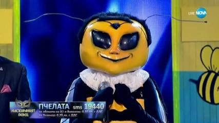 Пчелата изпълнява Bang Bang на Jessie J, Ariana Grande & Nicki Minaj | Маскираният певец