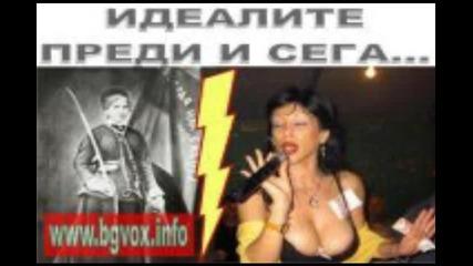 The Raper $. ft. Garjoka - Bg Parodiq 3