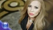 Елена Велевска - Погледни ме за край, 2017