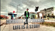DILM - Живота е Приказка