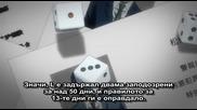 Death Note Bg Sub Еп.31 : Прехвърляне