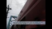 ЕК може да прати Франция и Великобритания на съд заради скъпите тарифи за влака под Ламанша