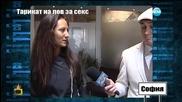 Тарикат на лов за секс (първа част) - Господари на ефира (08.09.2014)