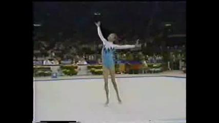 Адриана Дунавска Обръч Сеул 1988