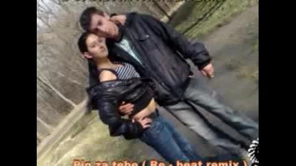 Dge Bebo - Piq za tebe (re - Beat Remix) 2010