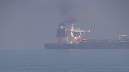 Gibraltar: Iranian tanker remains anchored after lift of detention order