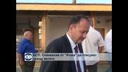 """БСП очаквала подкрепа от """"Атака"""" за ветото на президента"""
