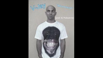 V-jay - Маловажно (prod. by Bz Pro)