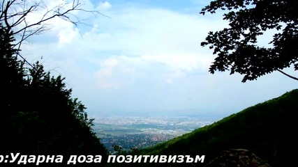 Таймлапс от България