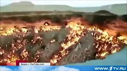 Паднал метеор в Урал, Русия (15.02.2013)