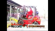 Balkancar Record - forklift trucks, tow tractors, spare parts producer