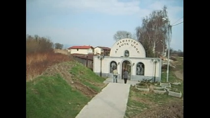 Kubratovo - Prechistvatelna Stanciq