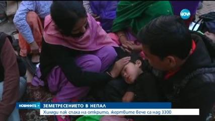 Над 3 600 са жертвите на труса в Непал