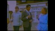 Автобусната спирка - Мистър Биин