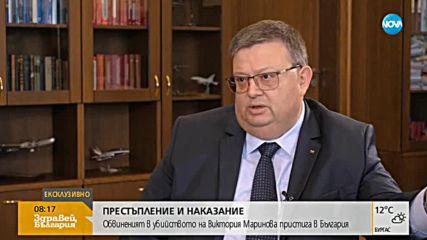 Сотир Цацаров: Нито една версия за убийството на Вероника не е изключена