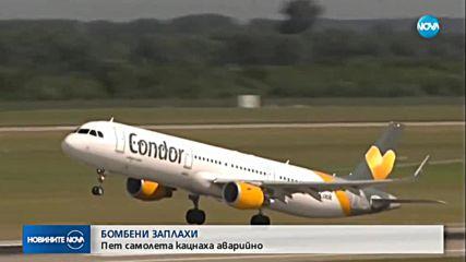 Серия от бомбени заплахи отклониха пет самолета