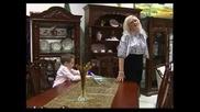 Aida Srna - Roman