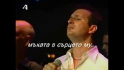 Свечери се без луна - Димитрис Басис (превод) (на живо)