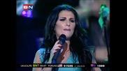 сръбско* Sanja Maletic - Procvali su jorgovani