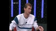 Любовника на Яне Янев - Шоуто на Иван и Андрей