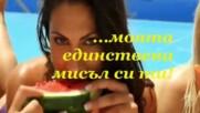 Никос Икономопулос - Разсъмва се...